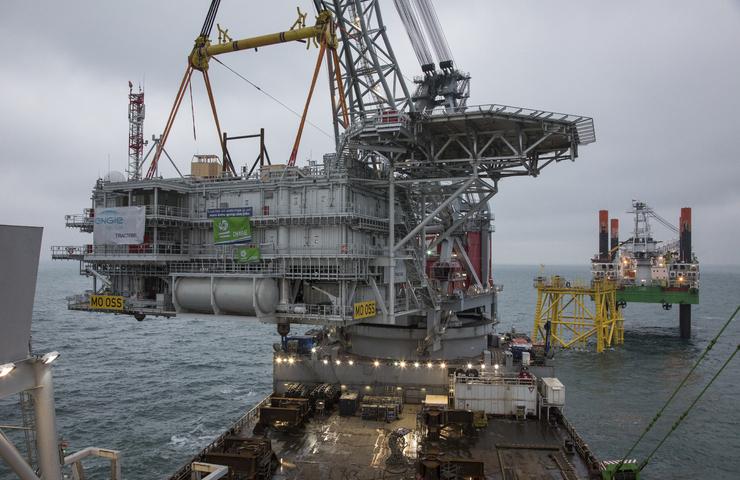 Merkur Offshore Substation